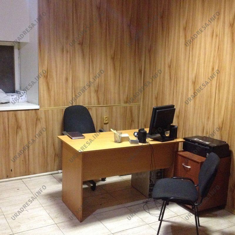 Юридический адрес Ленинградское шоссе, д. 46, пом. VI, комн. 1 - 10 ... 6388bb4ce52